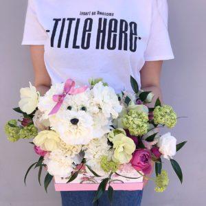 """Игрушка из цветов """"Собака"""" Art.24 64"""